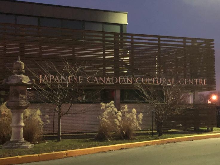 JCCC японский культурный центр в Торонто