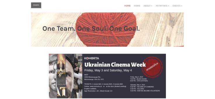 Kohorta - украино-канадская благотворительная организация