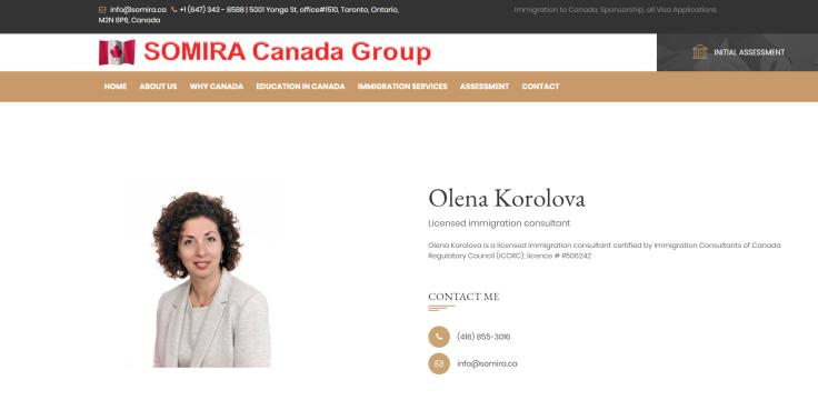 Олена Колорёва - иммиграционный консультант, Торонто, Канада